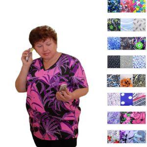 Блуза женская больших размеров Арт.120