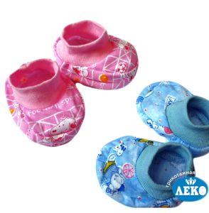 Пинетки для новорожденных кулирка Арт.193