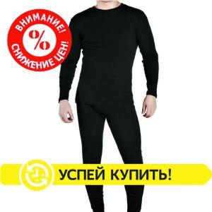 Комплект нательного белья мужской Арт.268